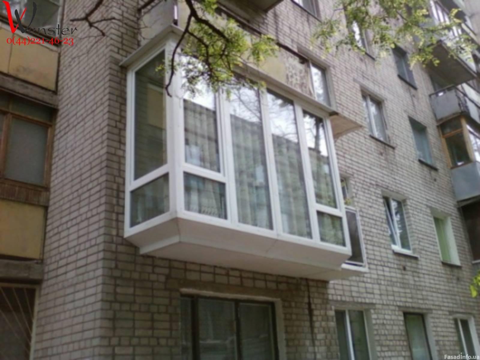 Балконы, лоджии. киев..